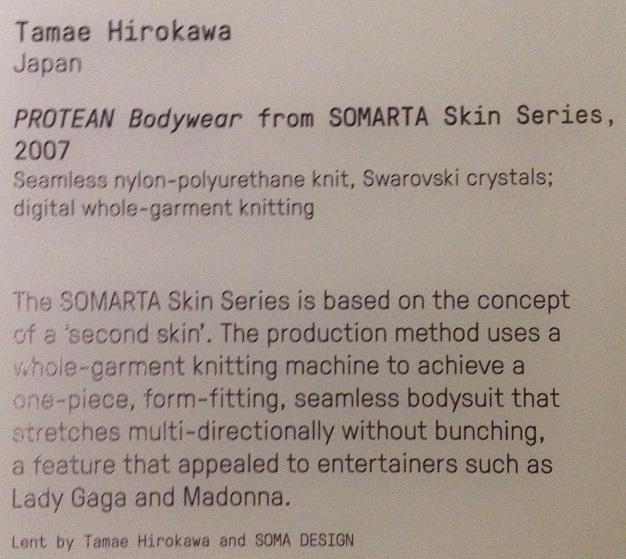 protean-bodywear-2