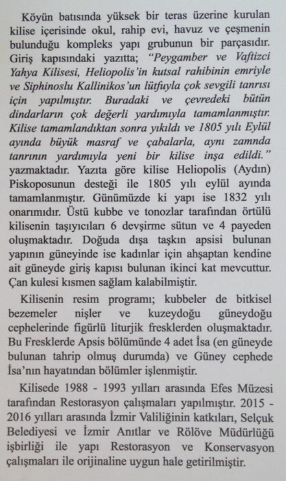 sirince-koyu (16)