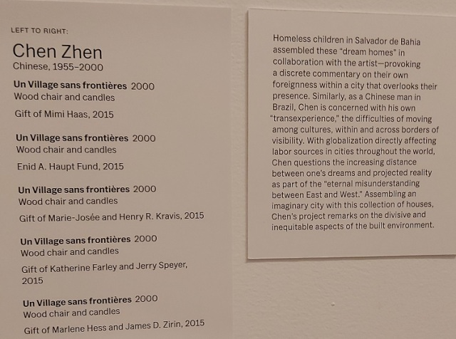 chen-zen-moma (3)